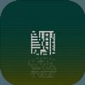 告别星球游戏官方安卓版 v1.0