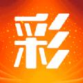 芒果彩票计划app官方版软件 v1.0
