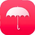 小雨伞接单赚钱软件app下载 v2.0.4