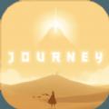 Journey风之旅人官方苹果版免费下载 v1.0