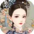 宫斗小札游戏官方最新版下载 v1.20