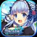 神航的地平线官网iOS版 v1.0.1.4