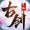 古剑飞仙2017手游官方网站正版 v1.9.41