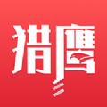 猎鹰阅读免费小说app软件下载 v1.1.2