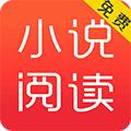 望海阅读app苹果版iOS软件下载 v1.2