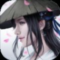 太华剑诀手游官方版最先游戏 v1.0