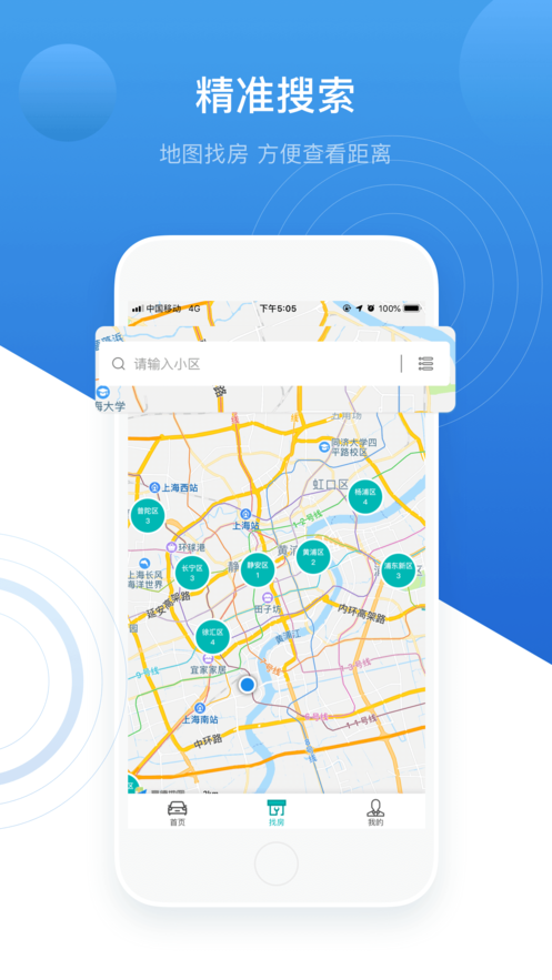 51贝贝租app软件官方下载图3: