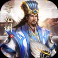 皇座战争官方网站正版游戏 v1.3.1
