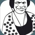 萝莉不要变大妈游戏官方免费版 v0.1