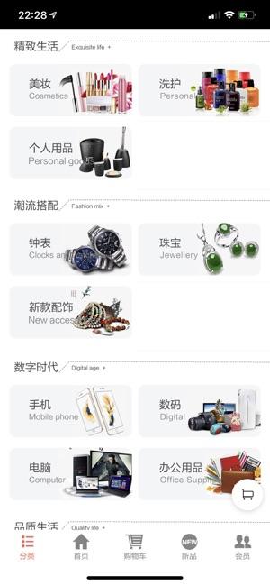 四季诚品app官方下载安装图3: