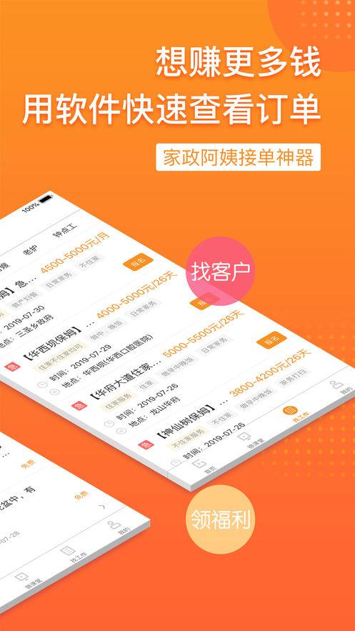 小阿甘app软件官方下载图1: