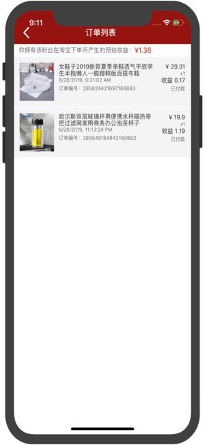 淘友券app官方版下载图2: