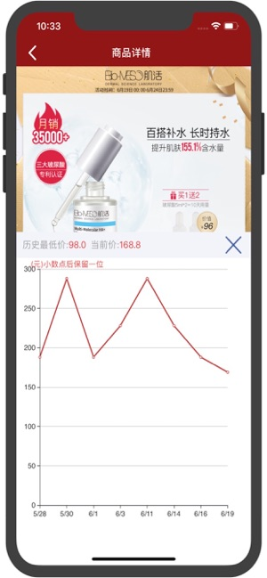 淘友券app官方版下载图3: