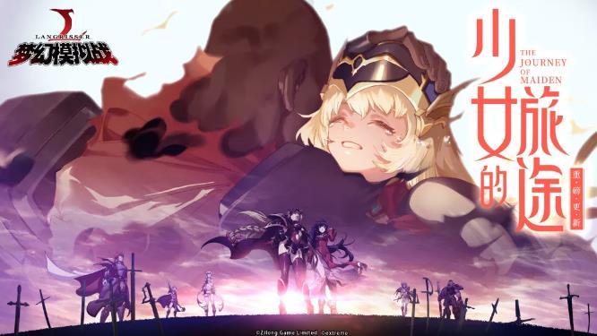 梦幻模拟战手游9月12日更新公告 新增女神化身、艾米莉亚英雄[多图]