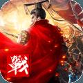 英雄令官网安卓版 v1.3.0