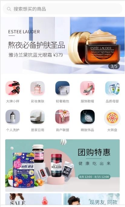 海龟壹号官方app下载手机版图1: