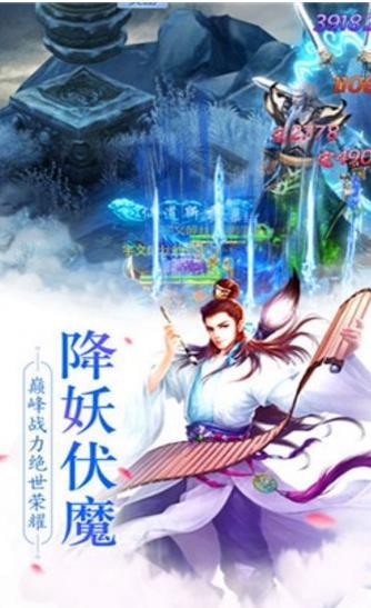 侠义剑游戏官方版图1: