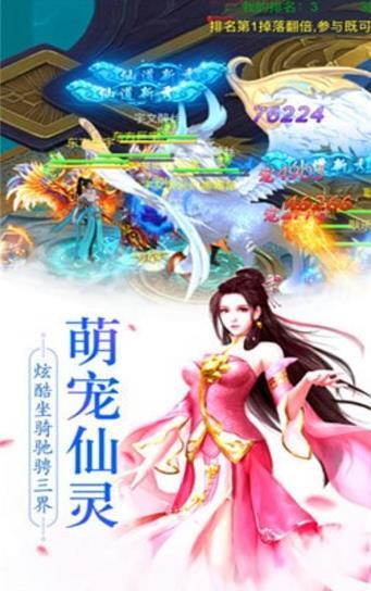 侠义剑游戏官方版图3: