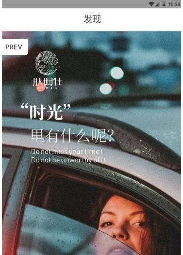 恋恋时光app下载官方版图2: