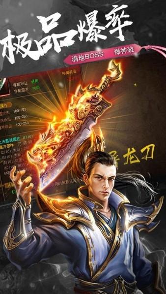 荣耀文明单职业官网最新版图3: