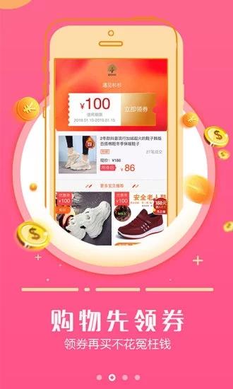 红薯日记app软件官方下载图1: