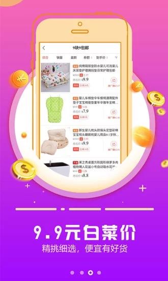红薯日记app软件官方下载图2: