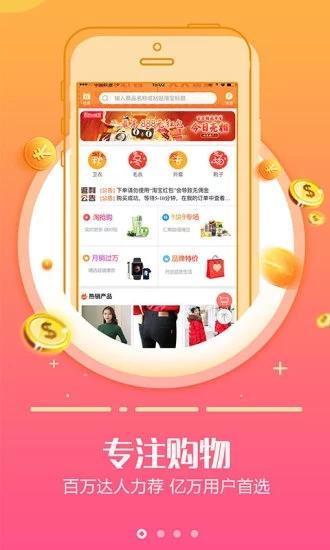 红薯日记app软件官方下载图3:
