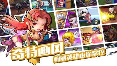 优拓中华英雄官方最新版游戏下载图2: