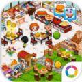 庄园咖啡厅游戏攻略完整版 v1.0
