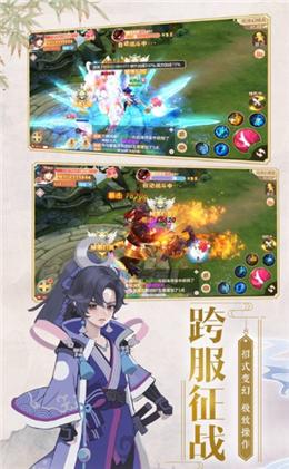 剑道觉醒手游官方最新安卓版图2: