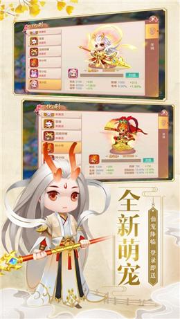 剑道觉醒手游官方最新安卓版图3: