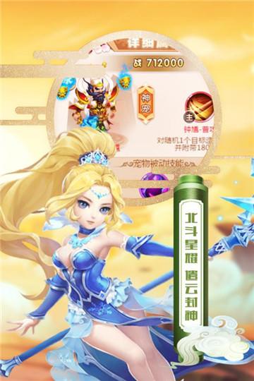 魔方西游online手游官方最新安卓版图3: