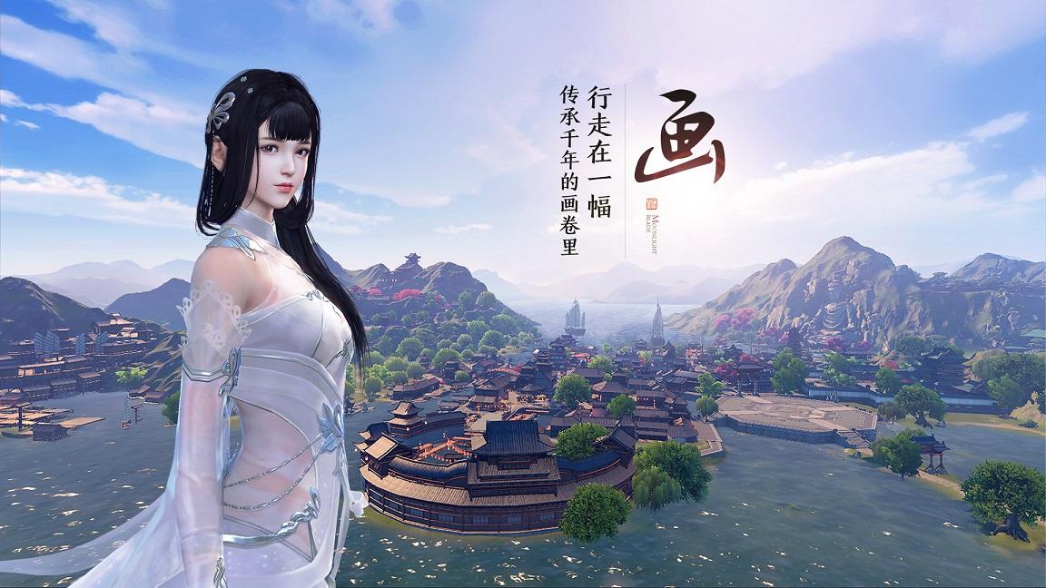 画江湖手游官网最新版图2: