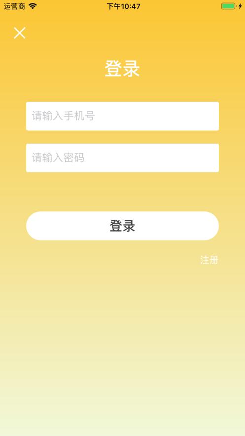 果味优选app官方下载图2:
