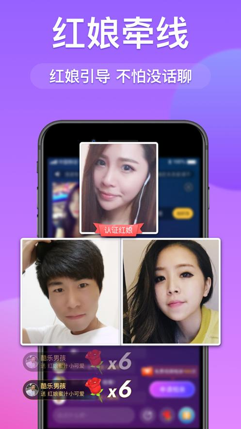 牵媒手机版官方app下载图3: