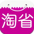 淘省淘app软件官方下载 v1.0.0.1