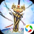 苍穹剑诀异兽录腾讯版官网游戏下载 v1.7.9