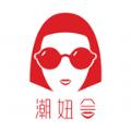 潮妞会苹果版iOS软件下载 v1.2.1