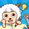 喜羊羊与灰太狼之萌羊爱养成游戏安卓最新版 v1.0