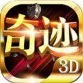 神木瓜奇迹手游官方安卓手机版 v1.0