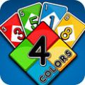 UNO颜色卡牌棋牌官方游戏最新版 v1.0
