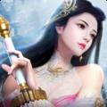 昆仑墟2星云剑正版官方游戏下载 v1.0.4