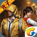 和平精英小太阳迷妹压枪助手app官方最新版 v1.0