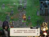 梦幻模拟战手游少女的旅途攻略 全关卡图文通关打法详解[多图]