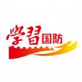 国防少年官方网站注册平台入口下载 v1.0