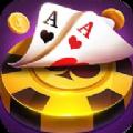 扎金花小游戏app最新手机版 v1.0