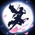 逆剑狂神手机游戏九游版 v1.9.1