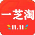 一芝淘app软件官方下载 v1.0.0.2