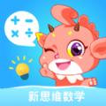 魔数精灵可可小学版app最新版下载 v1.0