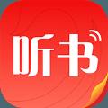 翻阅听书app官方版下载 v1.00.05